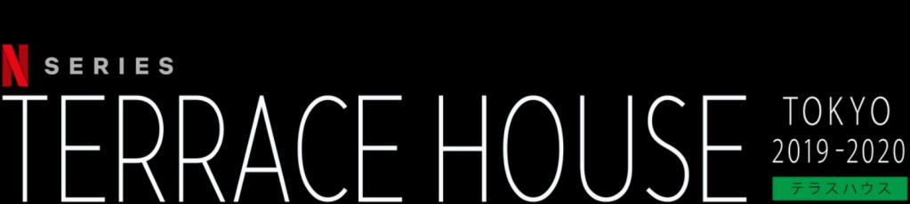 Logo for Netflix's Terrace House